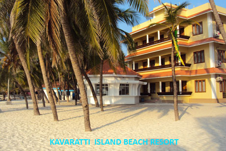 He Headquarters Of The Administration Kavaratti Is Located 404 Kms From Kochi 10 33 N North Laude And 72 28 East Longitude Blessed With